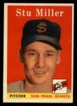 1958 Topps #111  Stu Miller  Front Thumbnail