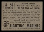 1953 Topps Fighting Marines #50   In The Face Of Death Back Thumbnail