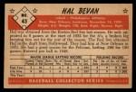 1953 Bowman Black and White #43 ERR Hal Bevan   BW  Back Thumbnail