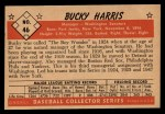 1953 Bowman Black and White #46  Bucky Harris  Back Thumbnail