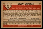 1953 Bowman B&W #32  Rocky Bridges  Back Thumbnail