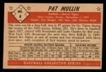 1953 Bowman Black and White #4  Pat Mullin  Back Thumbnail