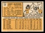 1963 Topps #329  Lindy McDaniel  Back Thumbnail