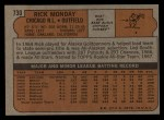 1972 Topps #730  Rick Monday  Back Thumbnail