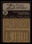 1973 Topps #321  Rich Hinton  Back Thumbnail
