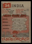 1956 Topps Flags of the World #34   India Back Thumbnail