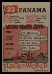 1956 Topps Flags of the World #22   Panama Back Thumbnail