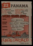 1956 Topps Flags of the World #22   Panama Back Thumbnail