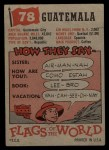1956 Topps Flags of the World #78   Guatemala Back Thumbnail