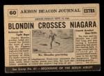 1954 Topps Scoop #60   Acrobat Crosses Niagara  Back Thumbnail