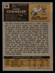 1971 Topps #86  Edgar Chandler  Back Thumbnail