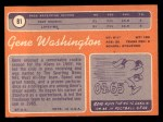 1970 Topps #81  Gene Washington  Back Thumbnail