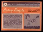 1970 Topps #94  Larry Seiple  Back Thumbnail