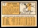 1963 Topps #12  Steve Barber  Back Thumbnail