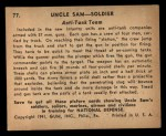 1941 Gum Inc. Uncle Sam Home Defense #77   Anti-Tank Team Back Thumbnail