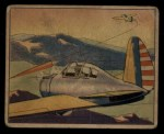 1941 Gum Inc. Uncle Sam Home Defense #41   Gunnery In The Air Corps Front Thumbnail