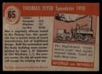 1954 Topps World on Wheels #65   Thomas Flyer Speedster 1910 Back Thumbnail