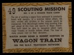 1958 Topps TV Westerns #49   Scouting Mission  Back Thumbnail