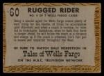 1958 Topps TV Westerns #60   Rugged Rider  Back Thumbnail