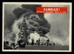1965 Philadelphia War Bulletin #78   Kamikaze! Front Thumbnail