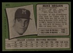 1971 Topps #415  Mike Hegan  Back Thumbnail