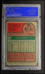 1975 Topps #120  Steve Busby  Back Thumbnail