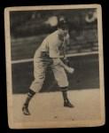 1939 Play Ball #17  Emerson Dickman  Front Thumbnail