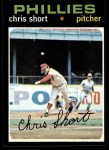 1971 Topps #511  Chris Short  Front Thumbnail