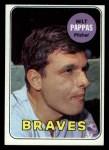 1969 Topps #79  Milt Pappas  Front Thumbnail