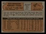 1972 Topps #634  Dick Woodson  Back Thumbnail