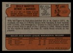 1972 Topps #33  Billy Martin  Back Thumbnail