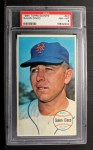 1964 Topps Giants #47  Galen Cisco  Front Thumbnail
