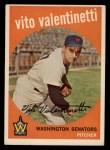 1959 Topps #44  Vito Valentinetti  Front Thumbnail