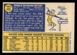 1970 Topps #433  Ron Bryant  Back Thumbnail