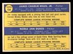 1970 Topps #154   -  Jan Dukes / Jim Miles Senators Rookies Back Thumbnail