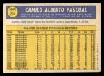 1970 Topps #254  Camilo Pascual  Back Thumbnail