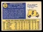 1970 Topps #369  Alan Foster  Back Thumbnail
