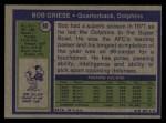 1972 Topps #80  Bob Griese  Back Thumbnail