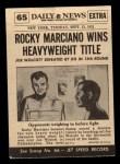 1954 Topps Scoop #65   -  Rocky Marciano Marciano KOs Walcott  Back Thumbnail