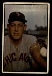 1953 Bowman #157  Sherm Lollar  Front Thumbnail