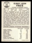 1960 Leaf #16  Roy Face  Back Thumbnail