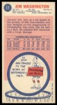 1969 Topps #17  Jim Washington  Back Thumbnail