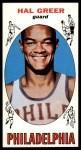 1969 Topps #84  Hal Greer  Front Thumbnail