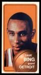 1970 Topps #125  Dave Bing   Front Thumbnail