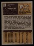 1971 Topps #24  Jim Johnson  Back Thumbnail