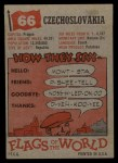 1956 Topps Flags of the World #66   Czechoslovakia Back Thumbnail