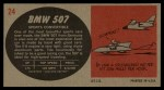 1961 Topps Sports Cars #24   BMW 507 Back Thumbnail