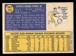 1970 Topps #122  George Stone  Back Thumbnail