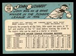 1965 Topps #458  John Buzhardt  Back Thumbnail