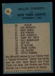 1964 Philadelphia #56   -  Tom Landry  Cowboys Play of the Year Back Thumbnail